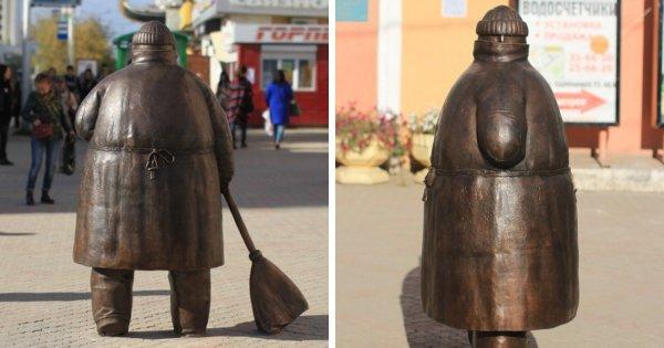 Памятник дворнику, Якутск