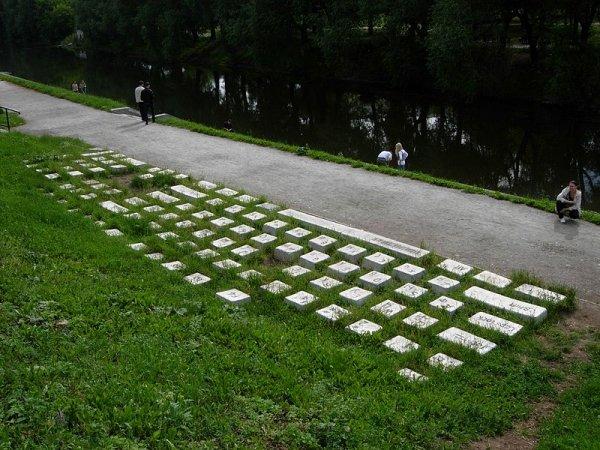 Памятник клавиатуре, Екатеринбург