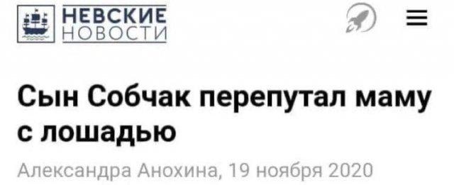 """""""Завлекающие"""" заголовки из российских СМИ"""