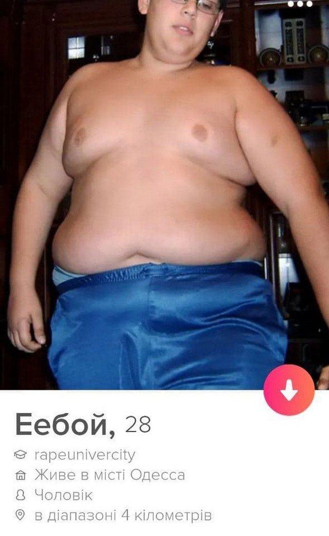 Еебой из Tinder показывает тело