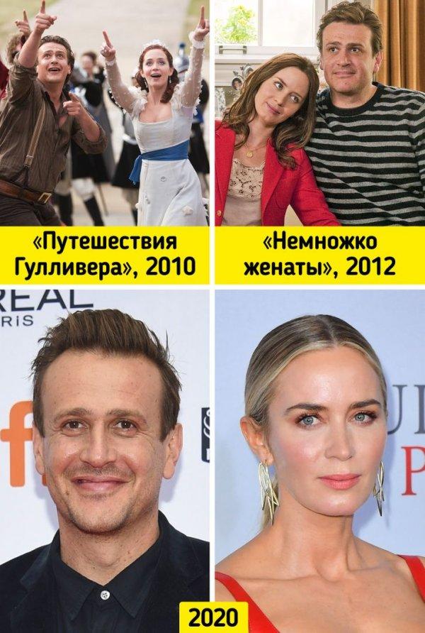 Джейсон Сигел и Эмили Блант