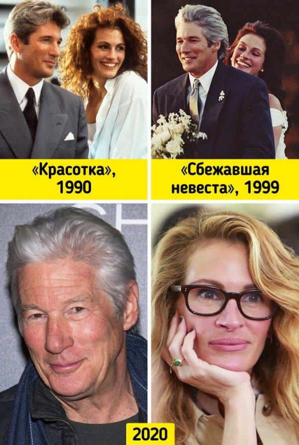 Ричард Гир и Джулия Робертс