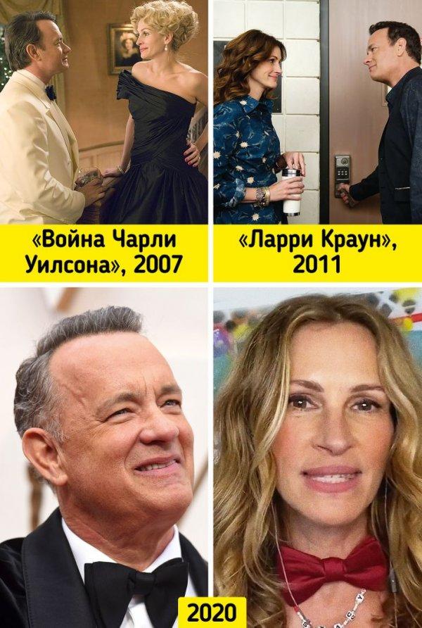 Том Хэнкс и Джулия Робертс