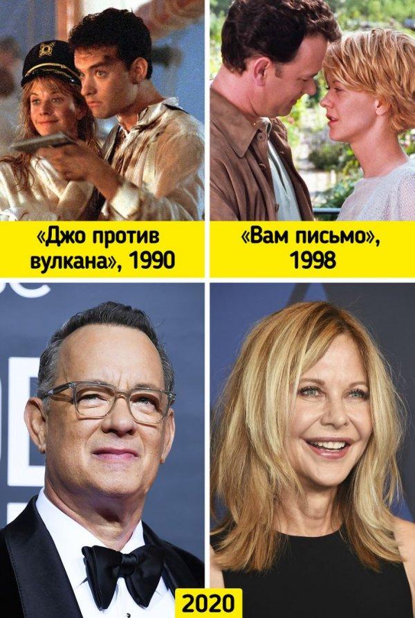 Том Хэнкс и Мег Райан