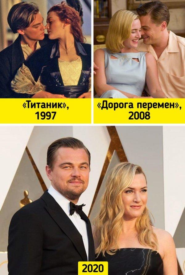 Леонардо Ди Каприо и Кейт Уинслет