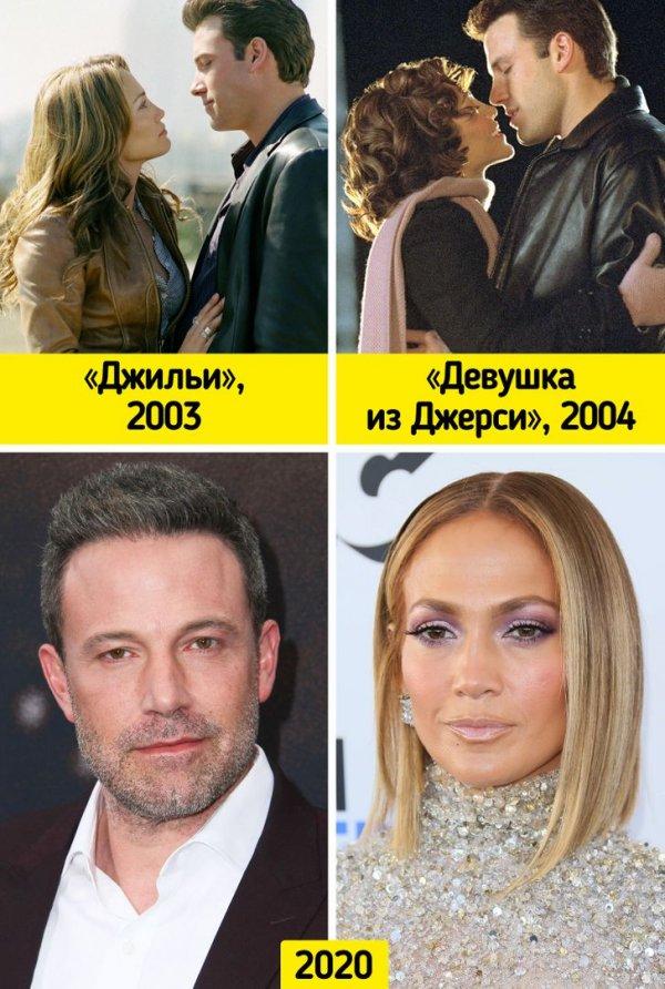 Бен Аффлек и Дженнифер Лопес