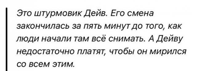 """Киноляп в сериале """"Мандолорец"""" стал мемом"""