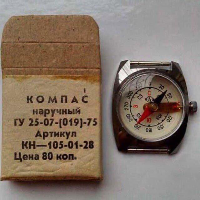 Наручный компас КН—105- 01- 28 по 80 копеек. СССР. 1970-е.