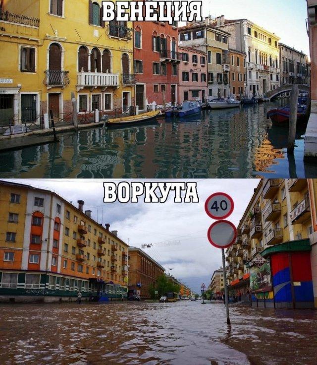 Воркуту сравнили с известными городами разных стран - результат получился неожиданный