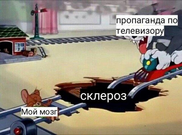 Мемы, которые поймут только пенсионеры