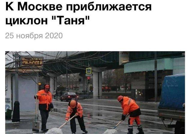 Ироничные, смешные и странные заголовки в СМИ