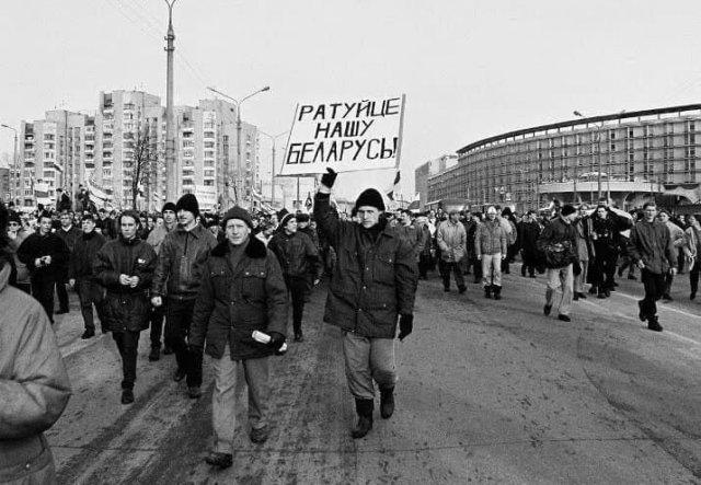 "Митинг 2 апреля 1996-ого года. Минск, Беларусь.Перевод надписи на плакате: ""Спасите нашу Беларусь!"
