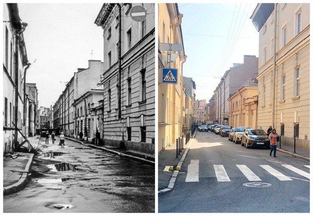 Прачечный переулок.1983 и 2020 год.