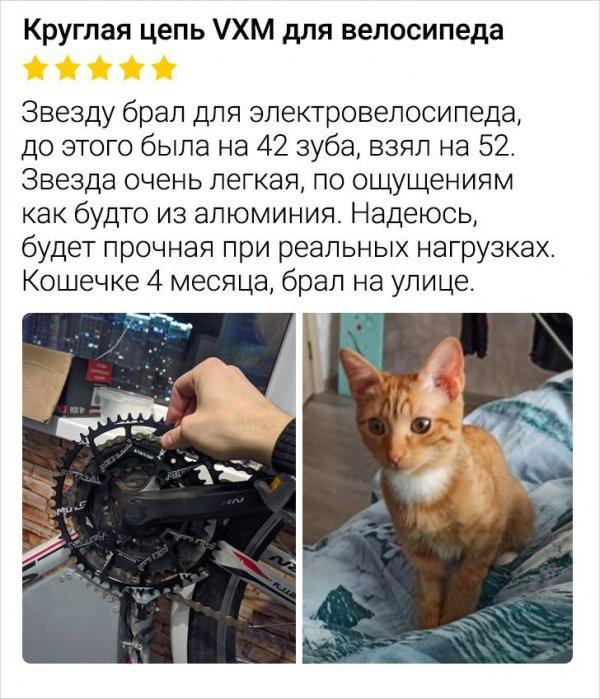 отзыв про цепь для велосипеда