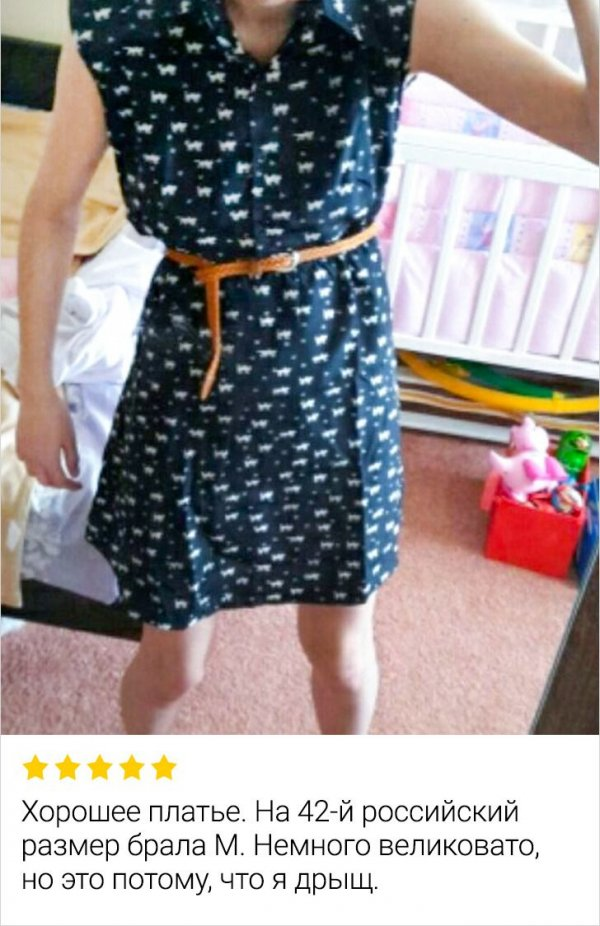 отзыв про платье