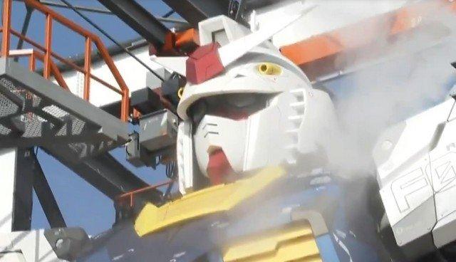 Робот Gundam