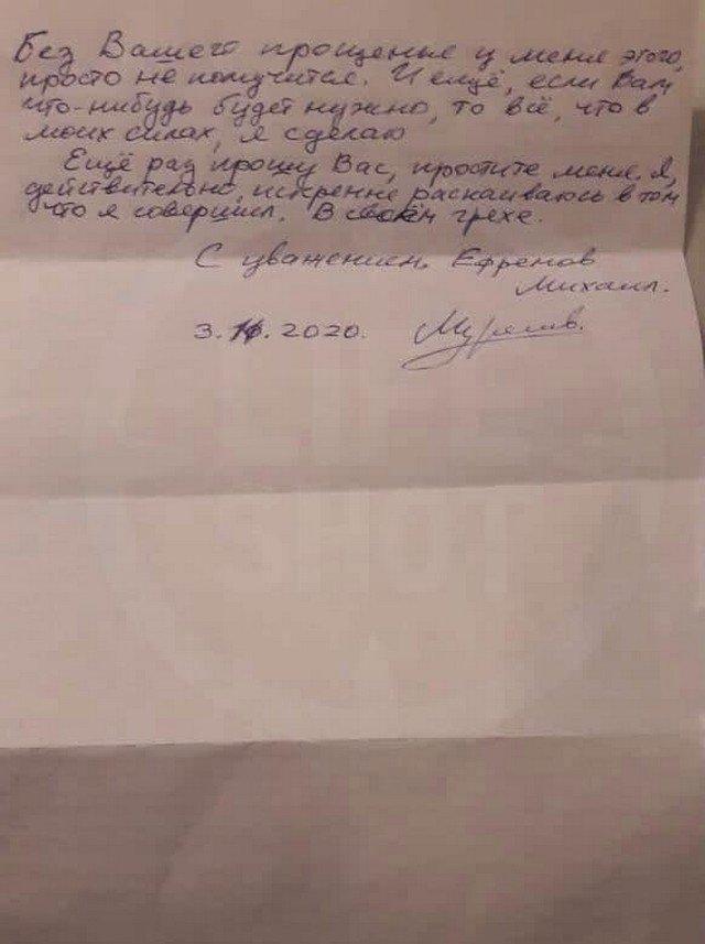 Михаил Ефремов в СИЗО написал письмо семье погибшего Сергея Захарова