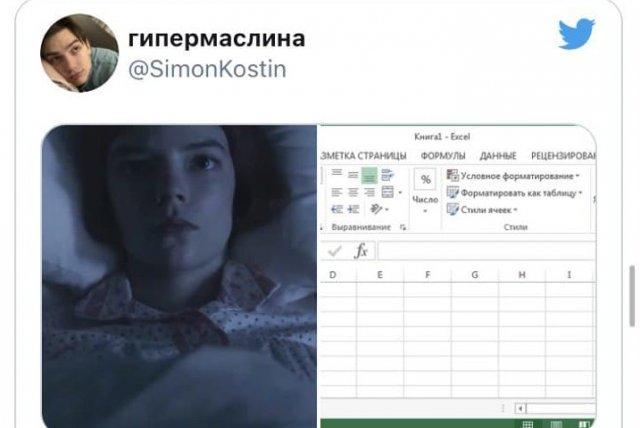 """О чем думает героиня сериала """"Ход королевы"""": мемы и фотожабы"""