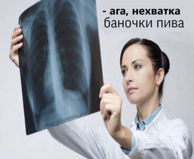 Прикол про доктора