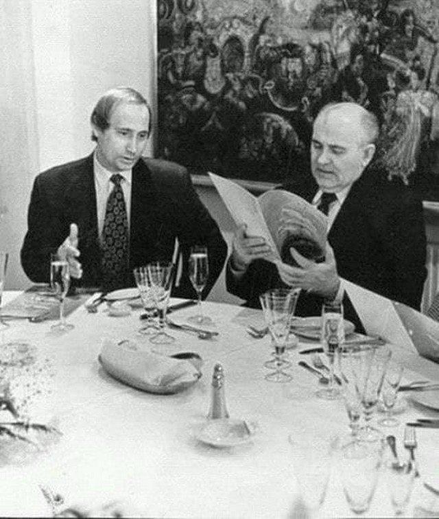Горбaчев и Путин в ресторане «Невский палас». Санкт–Петербург. 1994 г.