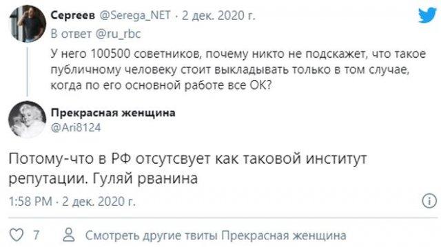 Реакция пользователей социальных сетей на стрельбы Дмитрия Рогозина