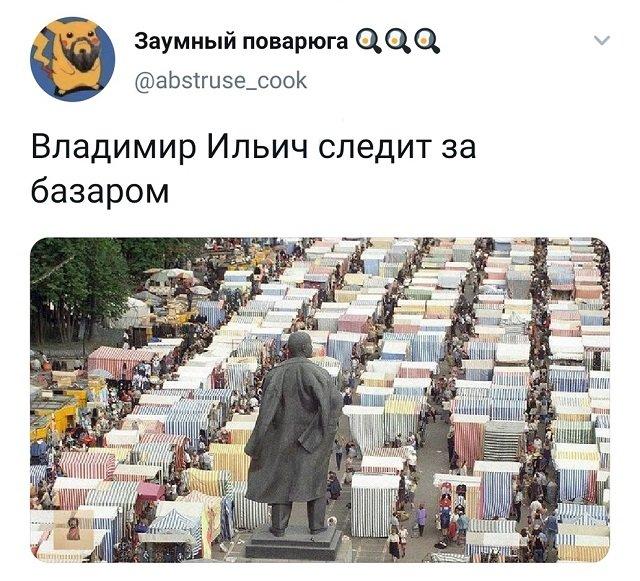 твит про базар