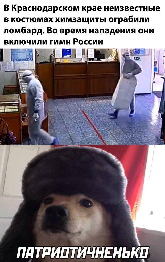 Необычное ограбление магазина