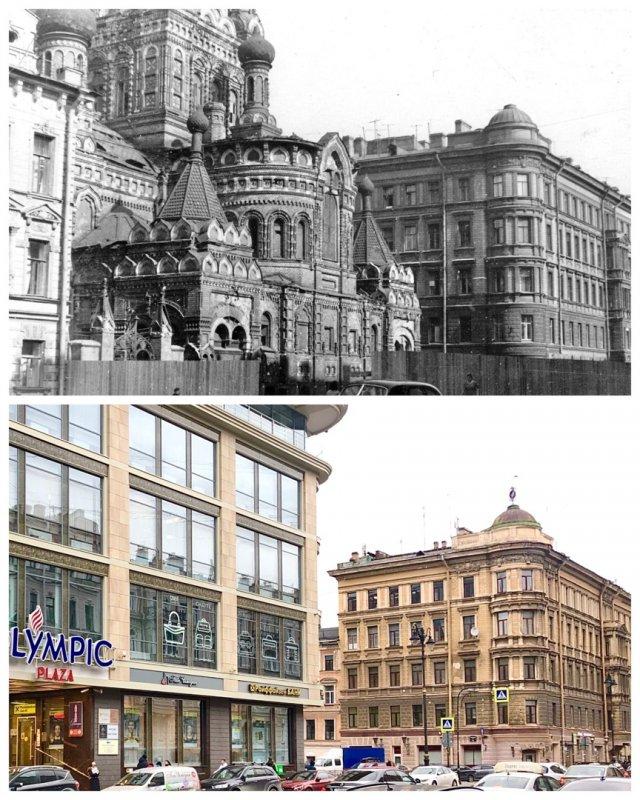 Троицкая церковь на улице Марата перед сносом.1965 и 2020 год.