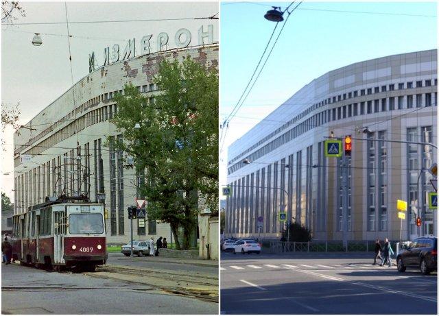 Перекрёсток улиц Моисеенко и Новгородской1998 и 2020 год