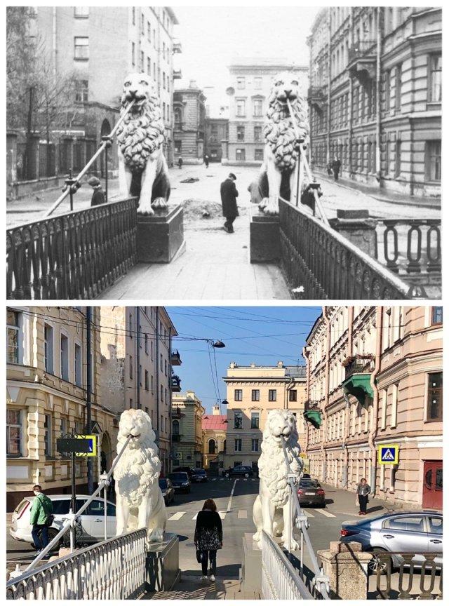 Львиный мост.~1970 и 2020 год.