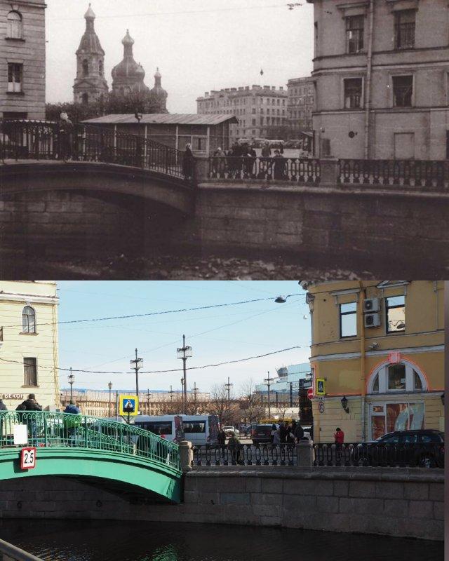 Вид на Сенную площадь с набережной канала Грибоедова 1958-1960/2020