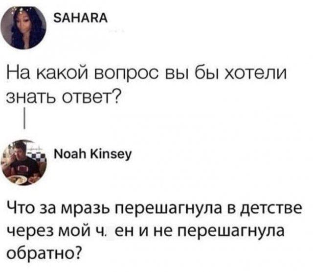 """Шутки и приколы на """"эту"""" тему"""