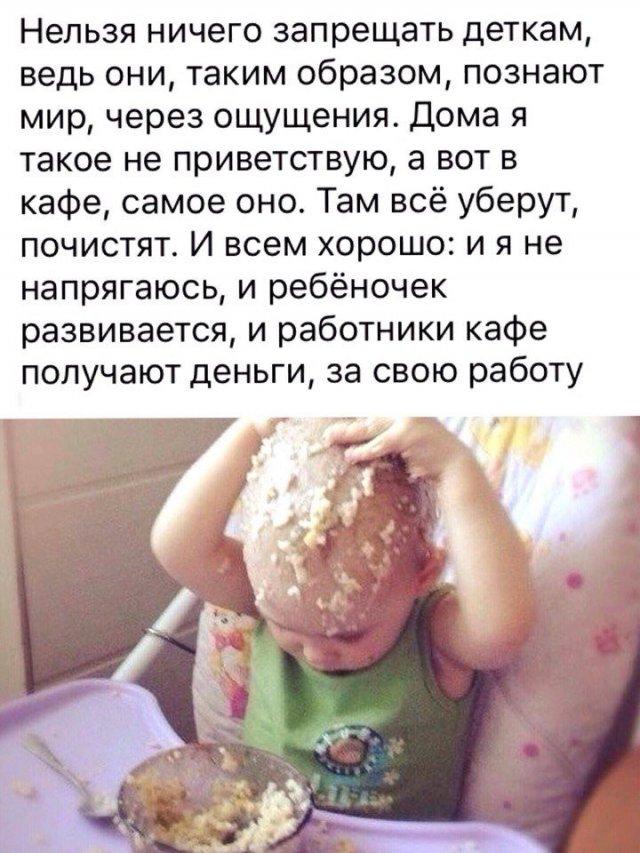 """Мемы и истории про """"яжматерей"""", детей и семейные отношения"""