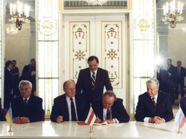 лидеры РСФСР, Украины и Белоруссии