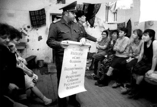 Голосование в СИЗО на референдуме по Конституции, выборах в ГД и СФ. 1993 год.