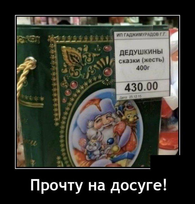 Демотиватор про чтение