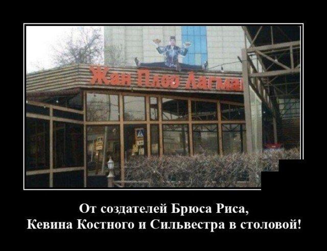 205194_10_trinixy_ru.jpg