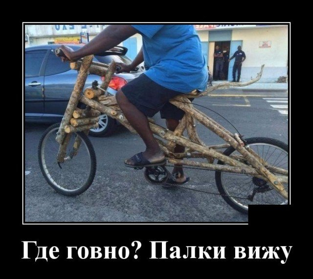 205194_1_trinixy_ru.jpg