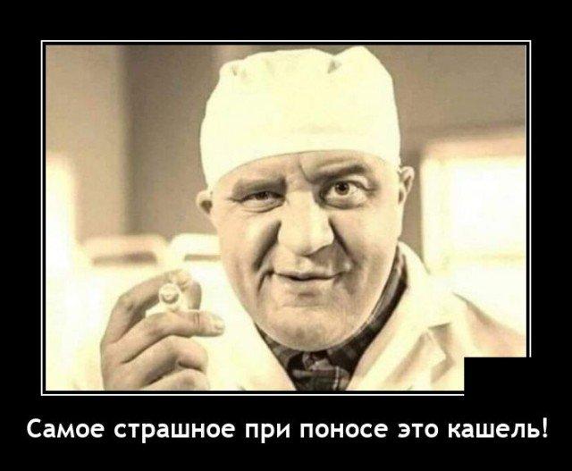 205194_4_trinixy_ru.jpg