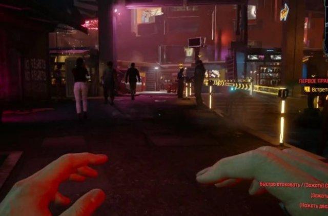 Смешные и нелепые баги в игре Cyberpunk 2077
