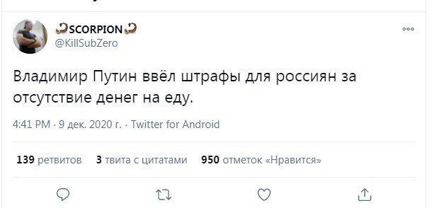 Реакция россиян на слова Владимира Путина о том, что продукты дорожают