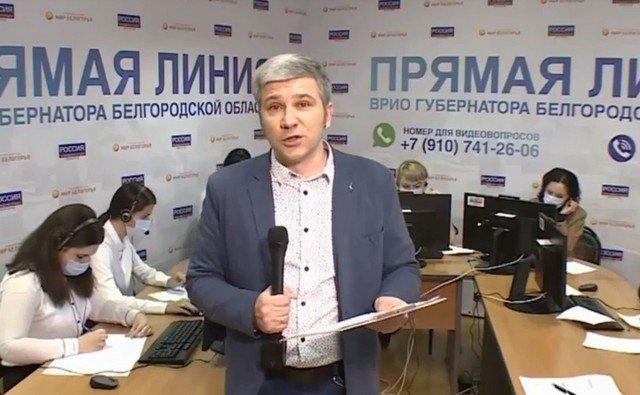 Белгородский журналист