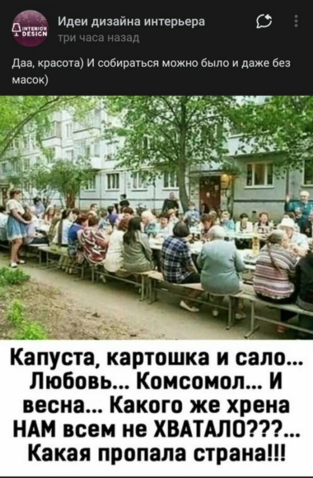 Странные ситуации с просторов России и социальных сетей