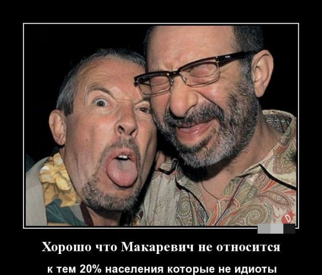 """Андрей Макаревич - лидер """"Машины времени"""", который не стесняется быть политическим активистом"""
