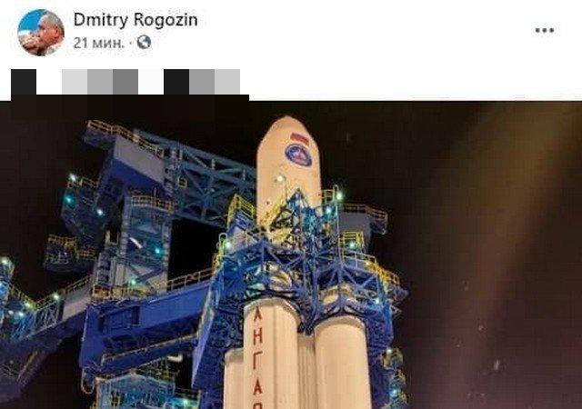Дмитрий Рогозин о старте тяжелой ракеты-носителя «Ангара-А5» с космодрома Плесецк