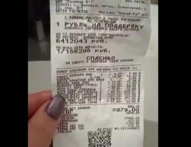Сеть магазинов собирает по одному рублю на поддержку ковидных госпиталей - правильно это или нет?