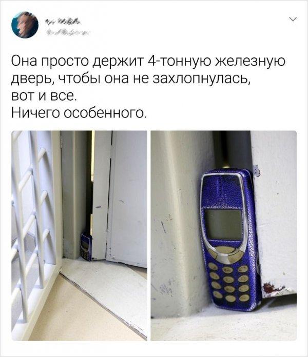 твит про телефон