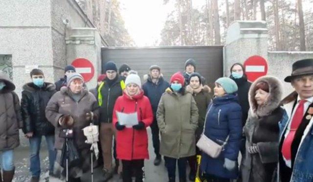 Жители Челябинска обратились к Джо Байдену с просьбой о помощи