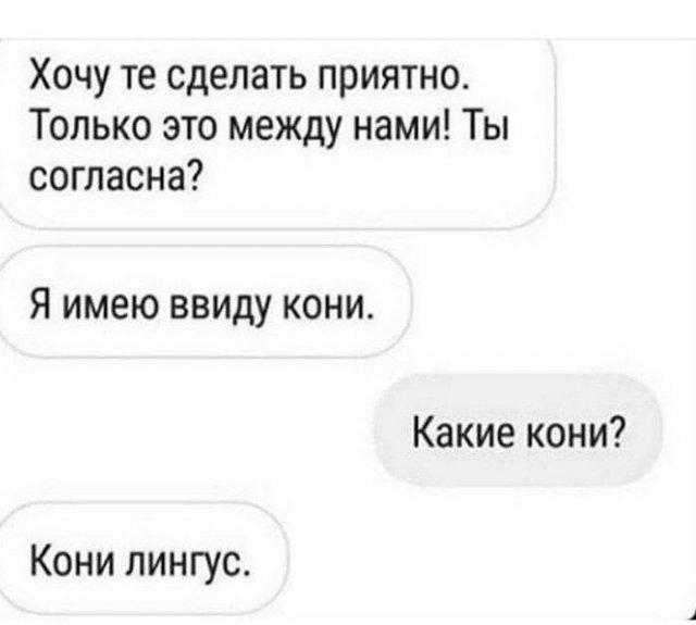 """Мастера """"подкатов"""" в социальных сетях"""