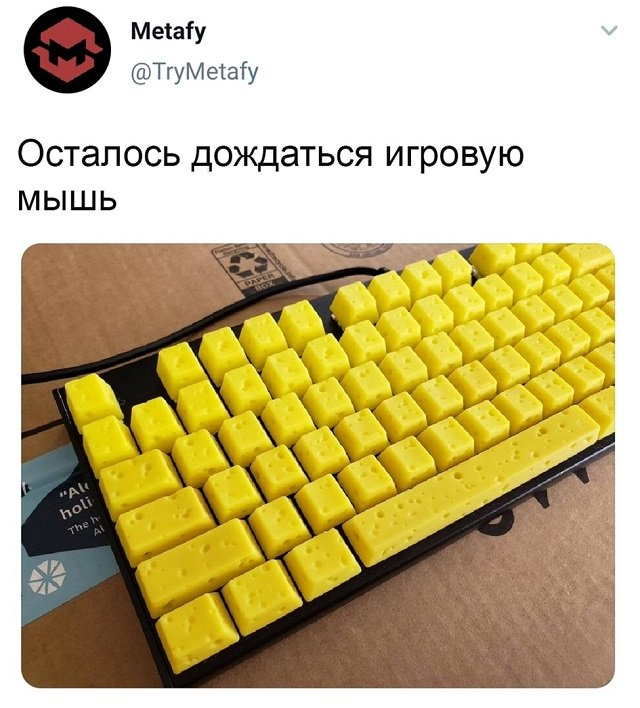твит про игровую мышь